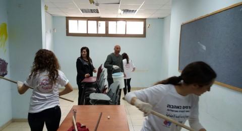 بلدية الناصرة تشارك في يوم الأعمال الخيرية بمشاركة سلام