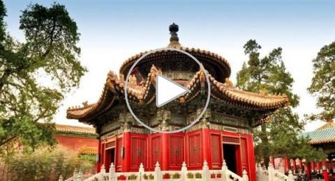 المدينة المحرّمة بالصين التي تستقبل 7 ملايين زائر سنويا