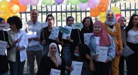 مطاح- مركز التكنولوجيا التربويّة يقيمحفل نهاية العام لبرنامج