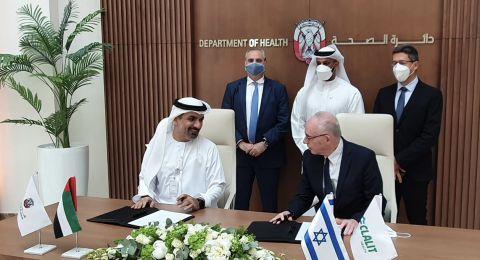 توقيع اتفاقية تاريخية هي الأولى من نوعها بين وزارة الصحة الإماراتية وكلاليت