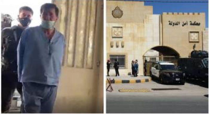 الأردن: انعقاد ثاني جلسات محاكمة المتهمين بـ