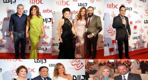 بالصور: MBC تجمع نجوم الغناء والدراما على مائدة السحور في حفلها السنوي