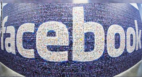 فيسبوك يسعى إلى زيادة أرباحه من خلال تطبيق