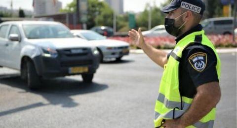 الشرطة: 1974 مخالفة إثر انتهاكات انظمة الطوارئ المختلفة،