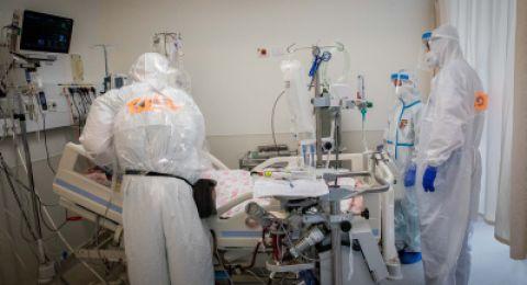 وزارة الصحة تتوقع أن تتجاوز حالات كورونا الخطرة 800 حالة خلال أسبوع!