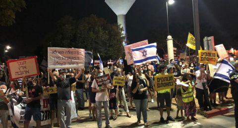 مظاهرات في القدس وقيسارية تنديدًا بسياسة نتنياهو