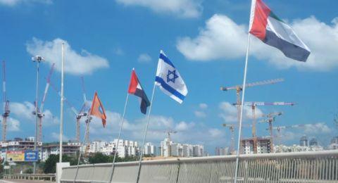 الإمارات: توقيع مذكرة تفاهم مع اتحاد غرف التجارة الإسرائيلي
