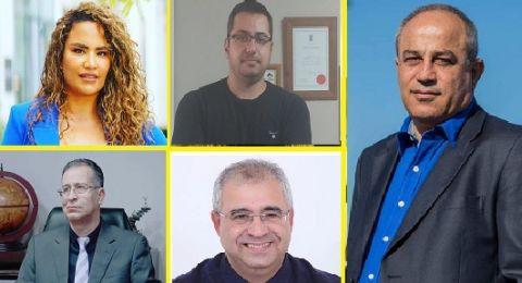 الإتفاق بين إسرائيل والإمارات بين الرافعة الاقتصادية لرجال الاعمال العرب، والتحفظ الوطني