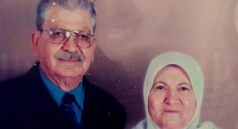 وفاة الحاجة عائشة عراقي بكورونا بعد أسابيع على وفاة زوجها متأثرًا بالفايروس