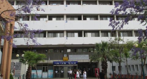 مستشفى نهاريا يفتتح قسمه الرابع لاستقبال مصابي كورونا
