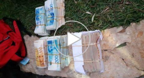 كابول: اعتقال رجل قام بغسل الأموال وضبط 3.5 مليون شيكل في بيته