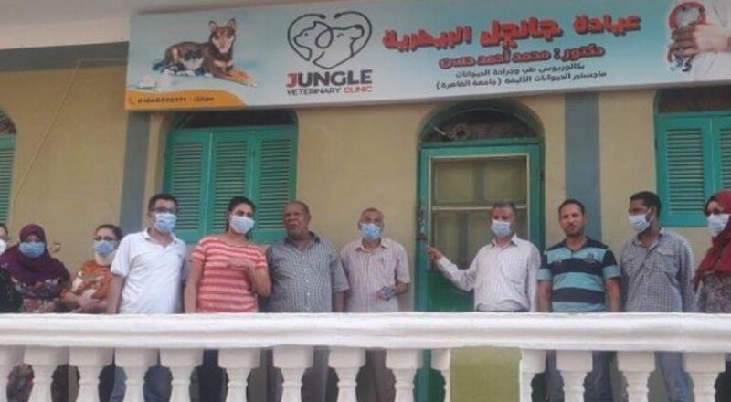 مصر.. غلق وتشميع عيادة