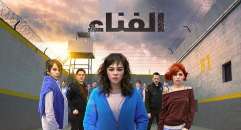 عروس بيروت - الحلقة 36