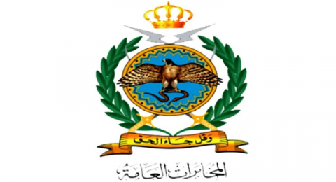 المخابرات الأردنية تحبط مخططات إرهابية لخلية