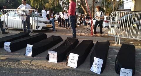 الناصرة- انطلاق المظاهرة .. توابيت سوداء بعدد ضحايا جرائم القتل ستُرفع أمام مركز شرطة الشمال