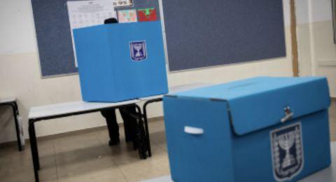 مخاوف إسرائيلية من جولة انتخابات ثالثة تعود للواجهة