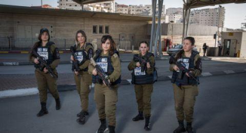 استقالة عميد بالجيش الإسرائيلي بسبب اتهامه بالتحرش بجنديات