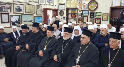 الشيخ موفق طريف يستقبل سيادة المطران يوسف عبد الله متّى ولفيف من رجال الدين المسيحيين