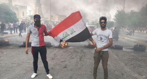 رغم حظر التجوال.. اعتصام مفتوح في بغداد و9 محافظات عراقية