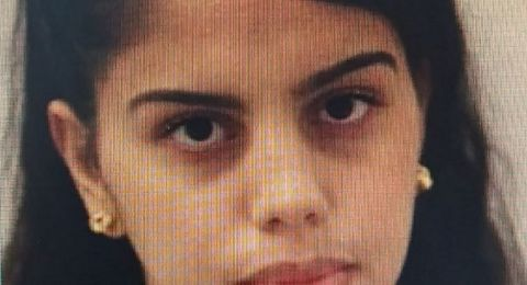 الشرطة تناشد مساعدتها بالبحث عن الشابة ملاك ناضل هيبي من كابول
