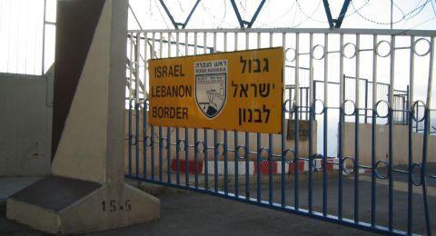 الجيش الإسرائيلي: سقوط طائرة مسيرة بالقرب من الحدود في الجانب اللبناني