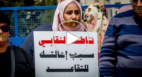 بالفيديو.... معلمة تحرق شهاداتها الجامعية وتترك التدريس وتوجه رسالة لرئيس الوزراء الفلسطيني