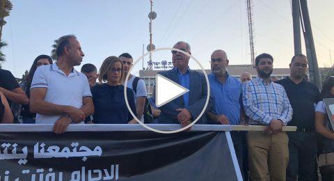 مشاركة واسعة  في المظاهرة القطرية ضد العنف امام مركز شرطة لواء الشمال في الناصرة