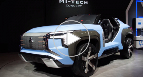 ميتسوبيشي تكشف عن واحدة من أغرب السيارات في العالم!