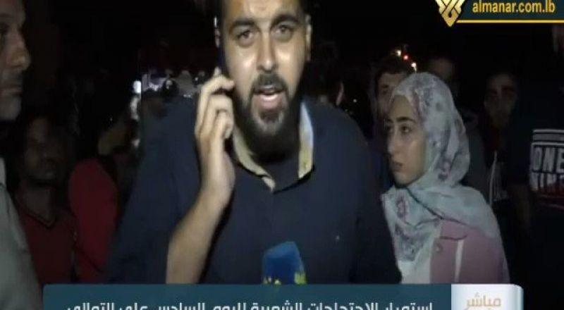 متظاهر لبناني يطلب من قناة المنار إحضار راقصة لهم !