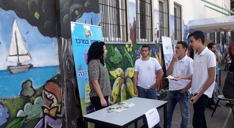ثانويّة الكرمة العلميّة في حيفا تتبنّى مشروع التّداخل الاجتماعي