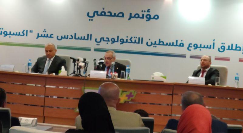 رام الله: الإعلان عن موعد انطلاق فعاليات أسبوع فلسطين التكنولوجي السادس عشر