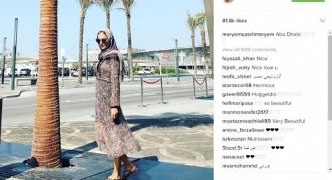 نجمة تركية شهيرة ترتدي الحجاب