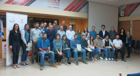 الاحتفال بتخريج 28 طالب وطالبة في مجال تطوير تطبيقات اندرويد في جامعة حيفا