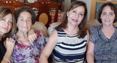 حيفا: وفاة الفاضلة ندى حبيبي عبود الأشقر