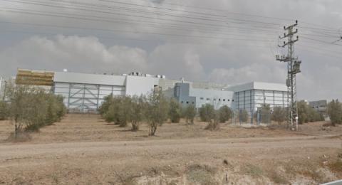 الهستدروت تصادق على نزاع عمل في مصنع شركة طارة في نتيفوت