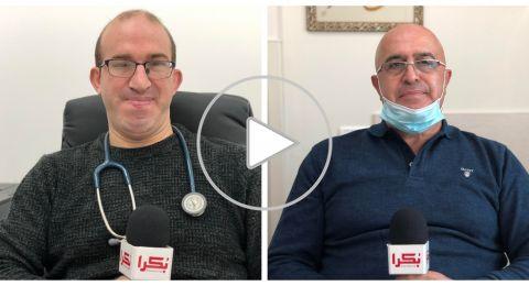 أطباء