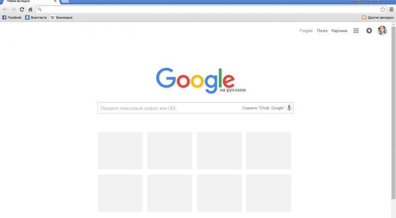 غوغل تسعى لتطوير متصفحها للويب كروم