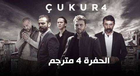الحفرة 4  مترجم - الحلقة 25