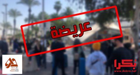 موقع بُـكرا ومركز مساواة يبادران لتقديم عريضة لمساعدة المواطنين العرب العالقين خارج البلاد