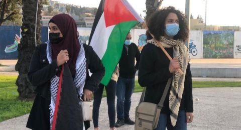 (مباشر) عارة- عرعرة: مظاهرة حاشدة منددة بالعنف والشرطة تقمع المتظاهرين