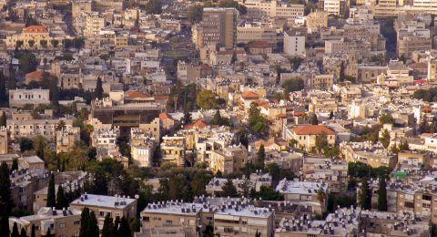 حيفا: اختفاء اثار رجل مسن وحفيده!