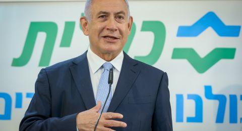 إسرائيل تدفع تعويضات لعائلات