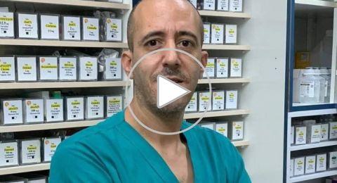 ممرض مسلم يصلي على يهودي في مستشفى العفولة، ابراهيم لـ