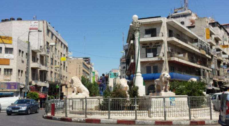 البنك الدولي: الاقتصاد الفلسطيني في وضع خطير