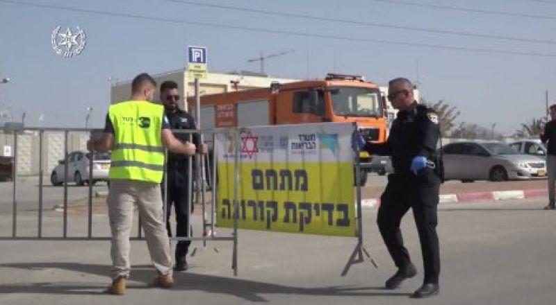 الصحة الاسرائيلية : لا نخطط للعودة الى اغلاق رابع