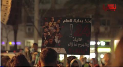 ناشطون: يجب أن نكون في خندق واحد، ضد الجريمة المنظمة