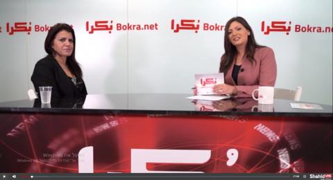 صفاء شحادة – دقة: