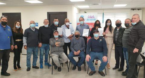 اتفاقية عمل جماعية خاصة في شركة تكنولوجيا لهافيم في نهريا