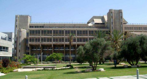 جامعة بن غوريون في النقب تفتح أبوابها لأصحاب وحاملي البطاقة الخضراء