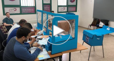 إقبال على صناديق الاقتراع في كفرقرع ووادي عارة وسط اجواء من التفاؤل